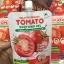 Milatte fashiony tomato soothing gel มิลาเต้ แฟชันนี่ โธเมโธ ซูทติ้ง เจล thumbnail 1