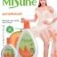 Mistine โลชั่นบำรุงผิว มิสทิน ฮอกไกโด เมล่อน ไวท์เทนนิ่ง ขนาด 200 มล thumbnail 2