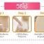 Cathy Doll Aura Sun Crystal Body Sun Cream SPF50 PA+++ เคที่ดอลล์ ออร่าซัน คริสตัล บอดี้ซันครีม เอสพีเอฟ50 พีเอ+++ thumbnail 4