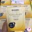 Donut Collagen TriPeptide HACP โดนัท คอลลาเจน ไตรเปปไทด์ เอชเอซีพี thumbnail 1