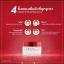 ครีมออรั่ม ของอั้ม พัชราภา Aurum Ginseng Collagen Cream 50 กรัม thumbnail 2