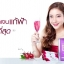 Wiwa Drink Up Collagen วีว่า ดริงค์ อัพ คอลลาเจน อาหารเสริมผิวขาว ลดฝ้า thumbnail 4