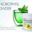 Unicity Chlorophyll Powder ยูนิซิตี้ คลอโรฟิลล์ พาวเดอร์ thumbnail 2