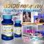 Newway Colla Vit E 1000+ Collagen Tri Peptide นิวเวย์ คอลล่า วิท อี 1000+ คอลลาเจน ไตร เปปไทด์ thumbnail 3