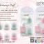 Ashley Makeup Puff Dolly AA169 ฟองน้ำไข่ ฟองน้ำไซส์พิเศษ thumbnail 2
