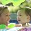 ห่วงยางแม่-ลูก (Intex-56590) thumbnail 10
