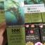 Nongnaka Seaweed Sun White Lotion Sun Protective Lotion SPF60 PA+++ น้องนะคะ ซีวีดซัน ไวท์ โลชั่น ซัน โปรเทคทีฟ โลชั่น เอสพีเอฟ60 พีเอ+++ thumbnail 1