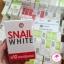 Snail White X10 Whitening สบู่หอยทาก สแนลไวท์ thumbnail 1