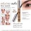 ขายส่ง Mistine Natural Eyebrows Intense Serum มิสทีน เนเชอรัล อายบราวส์ อินเทนส์ เซรั่ม thumbnail 3