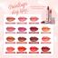 Cute Press Goodbye Dry Lips Moisturizing Lip Cream คิวท์เพรส กู๊ดบาย ดราย ลิปส์ มอยเจอร์ไรซิ่ง ลิป ครีม thumbnail 4