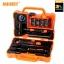 ไขควงชุด - JM-8139 Set tool kit disassembly thumbnail 1