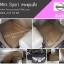 ยางปูพื้นรถยนต์ Nissan Sylphy ลายกระดุมเล็กสีครีม