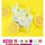 Baby Bright Ice Lemon Sherbet White Gel เบบี้ไบร์ท ไอซ์ เลม่อน เชอร์เบท ไวท์ เจล thumbnail 3