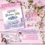 Garden me blossom jelly lychee & beauty brand การ์เด้น มี บอสซั่ม เจลลี่ thumbnail 2