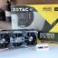 ZOTAC GeForce® GTX 1070 AMP Extreme 8GB
