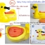 Baby Potty กระโถนเป็ดสีเหลือง มีด้ามจับ thumbnail 2