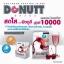 ขายส่ง DONUTT Collagen ผลิตภัณฑ์เสริมอาหาร คอลลาเจน 10000 mg. thumbnail 2