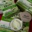 Herbal Cucumber Cream เฮอร์เบิล คิวคัมเบอร์ ครีม ครีมแตงกวา (ขายส่ง โหลละ 1100 ) thumbnail 2