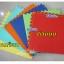 แผ่นรองคลาน จิ๊กซอว์ [หนา 1 ซม.] กว้าง 60x60 ซม. thumbnail 4