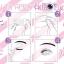 HELLO Fiber Lace Eyelidtape Professional Glue #M เทปติดตาสองชั้นแบบตาข่าย เนื้อเทปบางเบา thumbnail 3