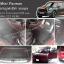 ยางปูพื้นรถยนต์ Mini Pacman ลูกศรสีดำ ขอบแดง