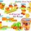 บล็อคตัวต่อ Block Play&Learn รุ่นถุงใหญ่ 320 ชิ้น thumbnail 6
