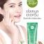 Aloe Snail AA Smooth Skin Anti-Acne Cream SPF50 PA+++ อโล สเนล เอเอ สมูท สกิน เเอนตี้-เอคเน่ ครีม thumbnail 3