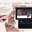 ขายส่ง Mistine Brows' Secret Compact Eyebrow มิสทีน บราวส์ ซีเคร็ท เขียนคิ้วแบบตลับ 3 ช่อง พร้อมกระจก thumbnail 2
