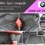 ยางปูพื้นรถยนต์ BMW 320D GT F34 ลายกระดุมเล็กสีดำ
