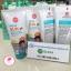 Cathy Doll Aqua Sun Non Greasy Body Sun Serum SPF50 PA+++ เซรั่มกันแดดสูตรน้ำ thumbnail 1