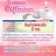 BFC Pearl Cream Aura Cream ครีมมุกหน้าเงา ครีมบำรุงผิว หน้าเงา thumbnail 2