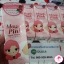 Cathy Doll Magic Pink Nipple Treatment เคที่ดอลล์ เมจิกพิ้งค์ นิพเพิล ทรีทเม้นท์ ทรีทเม้นท์บำรุงหัวนมกระจ่างใสอมชมพู thumbnail 2