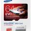 64 GB MICRO SD CARD EVO PLUS SAMSUNG CLASS 10 thumbnail 1