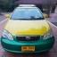 แท็กซี่เขียวเหลือง Limo NGV เหลือวิ่งอีก 20 วัน ปี 2005 หมดอายุ 27/1/2560 thumbnail 6