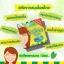 ยาสีฟันสมุนไพร ฟันสวย by โภคา 27 g. กล่องเหลือง สูตรใหม่ เพิ่มฟลูออไรด์ thumbnail 3