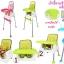 เก้าอี้ทานข้าวสำหรับเด็ก3in1 พร้อมผ้ารองนั่ง thumbnail 2