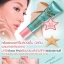 Mistine Color Star Matte skin Cream มิสทีน คัลเลอร์ สตาร์ แมทท์ สกิน ครีม thumbnail 1