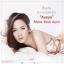 ครีมออรั่ม ของอั้ม พัชราภา Aurum Ginseng Collagen Cream 50 กรัม thumbnail 3