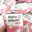 Kyra Alpha Arbutin 3Plus+ ไคร่า อัลฟ่า อาร์บูติน สูตรใหม่ thumbnail 1
