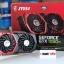 MSI Global GeForce GTX 1050 Ti GAMING X 4G