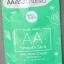 Aloe Snail AA Smooth Skin Anti-Acne Cream SPF50 PA+++ อโล สเนล เอเอ สมูท สกิน เเอนตี้-เอคเน่ ครีม (แบบซอง) thumbnail 4