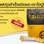 กาแฟไฮปูชิโน Hypuccino Instant Coffee Mix ลดน้ำหนัก ลดหน้าท้อง กระชับสัดส่วน thumbnail 3