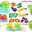 ชุดเครื่องครัวหั่นผักผลไม้พร้อมตะกร้า Play Food Set thumbnail 6