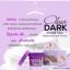 Clear Dark Dream Skin by Chomnita 100 g. เคลียร์ ดาร์ค ครีมแก้ก้นดำ ขาหนีบ ข้อศอก ตาตุ่ม thumbnail 3