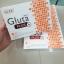 OZEE Gluta Plus โอซี กลูต้า พลัส Ozee Version 2 thumbnail 1
