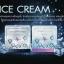 Novena Ice Cream โนวีน่า ไอซ์ ครีม thumbnail 1