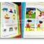 หนังสือฝึกอ่านภาษาไทย-อังกฤษ อัจฉริยะ My E-Book thumbnail 13