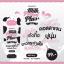 Evaly's Milk Pearl Plus มิลค์ เพิร์ล พลัส โลชั่นนมมุก thumbnail 3