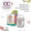 ODBO CC Snail mix&match color control cream 24H WATERPROOF OD403 โอดีบีโอซีซี สเนล มิกซ์ แอนด์ แมช คัลเลอร์คอนโทรลครีม thumbnail 2