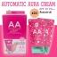 Cathy Doll aa Automatic Aura Cream SPF45 PA+++ เคที่ดอลล์ เอเอ ออโต้เมติกออร่าครีม เอสพีเอฟ45 พีเอ+++ thumbnail 1
